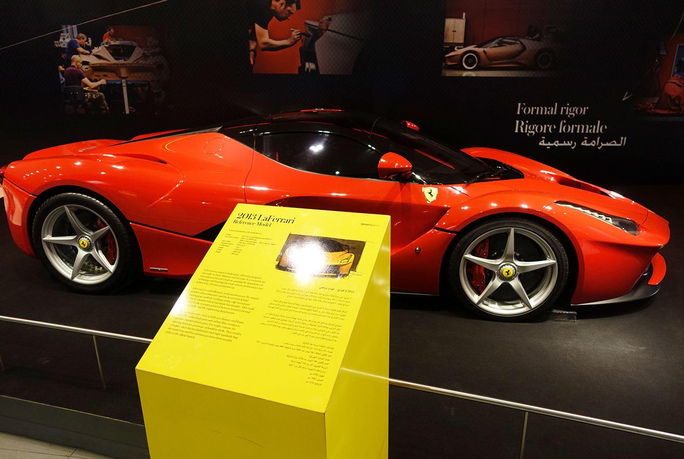 Ferrari World Abu Dhabi Vergleiche Preise Für Tickets Von Verschiedenen Webseiten Spare Geld