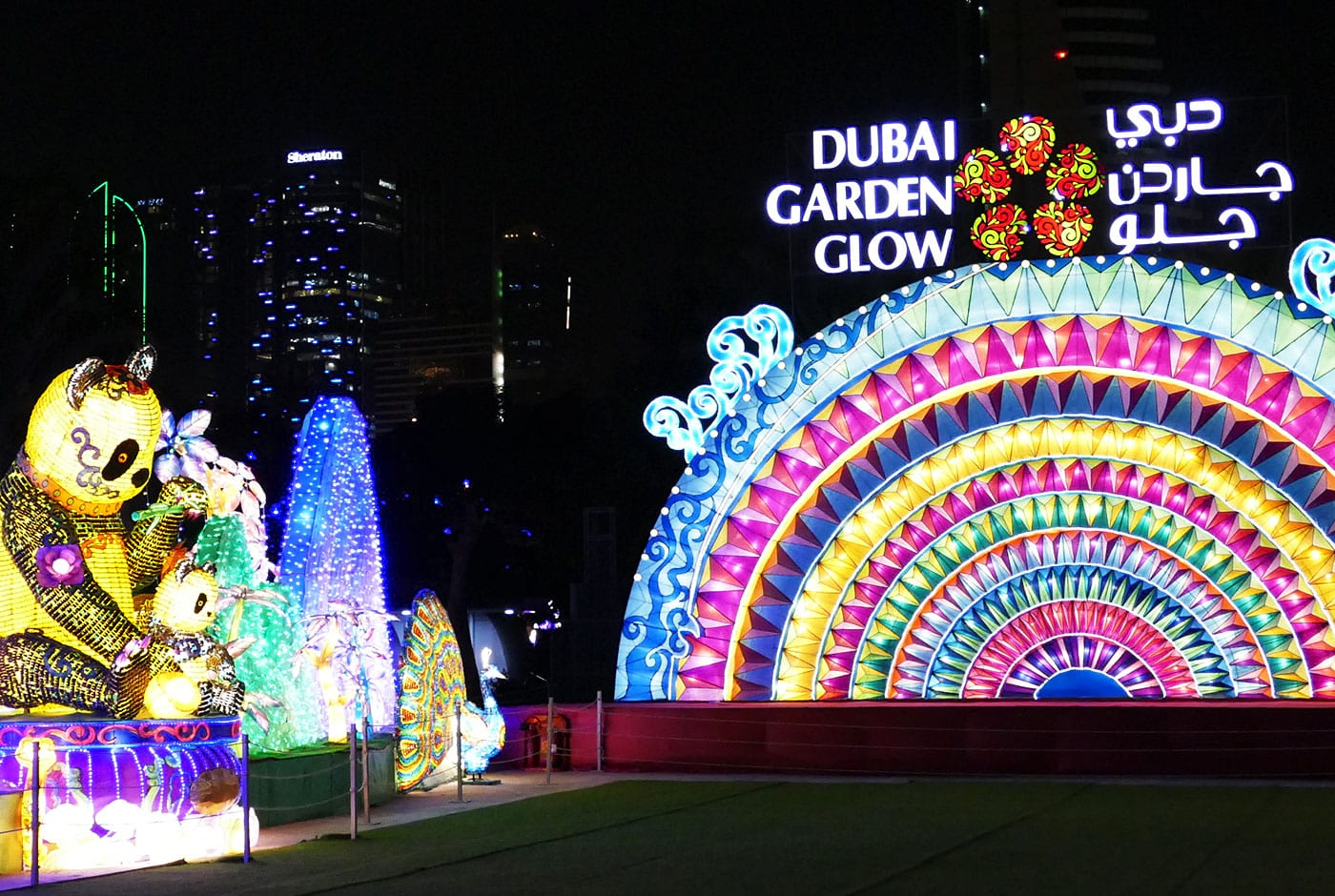 Dubai Garden Glow Compare Tickets For One Of Dubai S Top Attractions With Ticketlens
